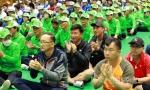 인제군수기 체육대회 통합개회식 개최
