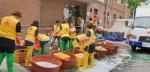 춘천종합사회복지관 이불 세탁사업