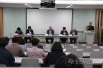 천주교 춘천교구 교구설정 80주년 기념 심포지엄 개최