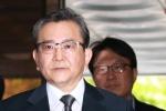 김학의 '시간끌기'?…구속 후 첫 소환서 사실상 조사 불응