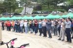 강원사대부고 총동문 한마당 행사