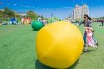 고성군 어린이날 대축제