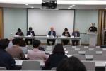 천주교 춘천교구 의료·교육사목 놓고 토론