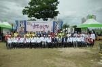 울산강원도민회 한마당축제