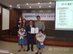 홍천 권혁일씨 좋은부모되기운동 행사서 좋은부모상 수상