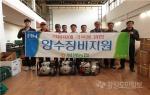 평창 봉평농협 지역농가에 양수기 100대 지원