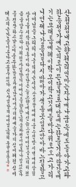 21일 강원여성서예협회 회원전 춘천문화원서 개막