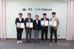 춘천시 , 청년창업 우수기업 인증서 전달