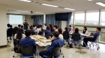 한국여성수련원, '거꾸로 보면 보이는 일상' 교육 실시