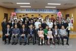 옥포문화장학재단, 제35기 장학증서 수여식 개최