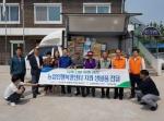 농협 동해시지부·묵호농협 생필품 전달