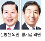 """[의회중계석] """"최규하 전 대통령 기념식 대책 필요"""""""