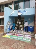 36보병사단 우산초 벽화작업