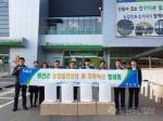 정선농협, 한우타운서 농협발전상생협의회 개최