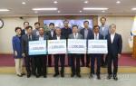 한국농촌지도자 연합회 산불피해 이재민 성금 기탁