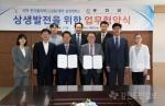 홍천군-한국폴리텍Ⅲ대학 상생발전 협약
