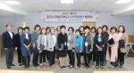 춘천시 여성친화도시 조성을 위한 시민참여단 발대식