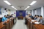 경찰서 지역교통안전협의체 회의