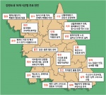 """""""우리 지역이 우선"""" 지자체 힘싸움에 고심 깊어지는 도정"""