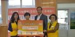 홍천군 남면적십자봉사회 나눔행복구좌 후원