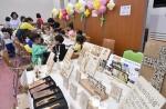 삼척 사회적경제기업 프리마켓 개최