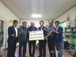 홍천군 이장연합회 산불피해성금 기탁