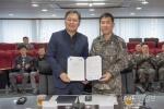 고성군-22사단 'DMZ 평화의 길' 합의각서 체결식