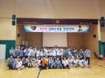 춘천 성수여고 심폐소생술 경연대회