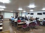춘천시 건강가정 다문화가족지원센터 다문화가족 부부교육
