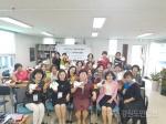 강릉시여성단체협의회,양성평등기금사업 인형극아카데미 개강