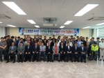 홍천 서석면과 평창 봉평면 자매결연 2주년 기념행사