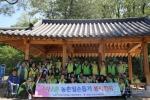 한국토지주택공사 강원본부, 화천서 농촌봉사활동