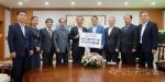 강원도·한국여행업협 관광활성화 협약 및 산불성금 전달