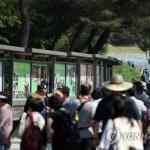 봉하로 향하는 긴 행렬…아침부터 盧 전 대통령 추모 열기