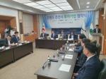 강원도 춘천시 투자기업 협약식 개최
