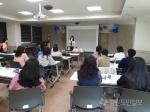 철원교육지원청 초등돌봄교사 연수