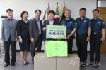 국민건강보험공단, 강릉경찰서에 노인교통사고 예방조끼 전달