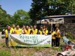 동내면 지역사회보장협의체 환경 정비 봉사