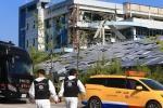 8명 사상 수소탱크 폭발사고 원인은…경찰, 국과수 등 합동 감식