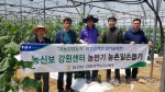 농신보 강원보증센터,홍석군 수하리서 농촌일손돕기