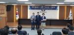 영월새마을금고 중앙회장 표창장 수상