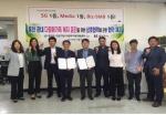 kt 홍천지사 다문화가족 편견해소 공간 지원