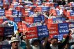전교조 5천명 대규모 교사대회…'법외노조 취소' 정부 압박