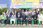 양양 송포초교 동문 체육대회