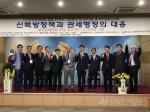 한국관세학회 학회창립 20주년 기념 학술세미나 개최