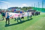고성중·고 총동문회 체육대회
