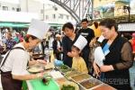 정선아리랑시장 요리경연대회