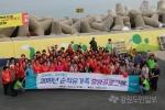 강원랜드 복지재단, 광산 순직 유가족 초청 휴양프로그램 진행