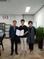 신촌정보통신학교 천사공익신탁 장학증서 전수식