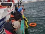 강릉 안목어촌계회원, 해상 구조 훈련 실시